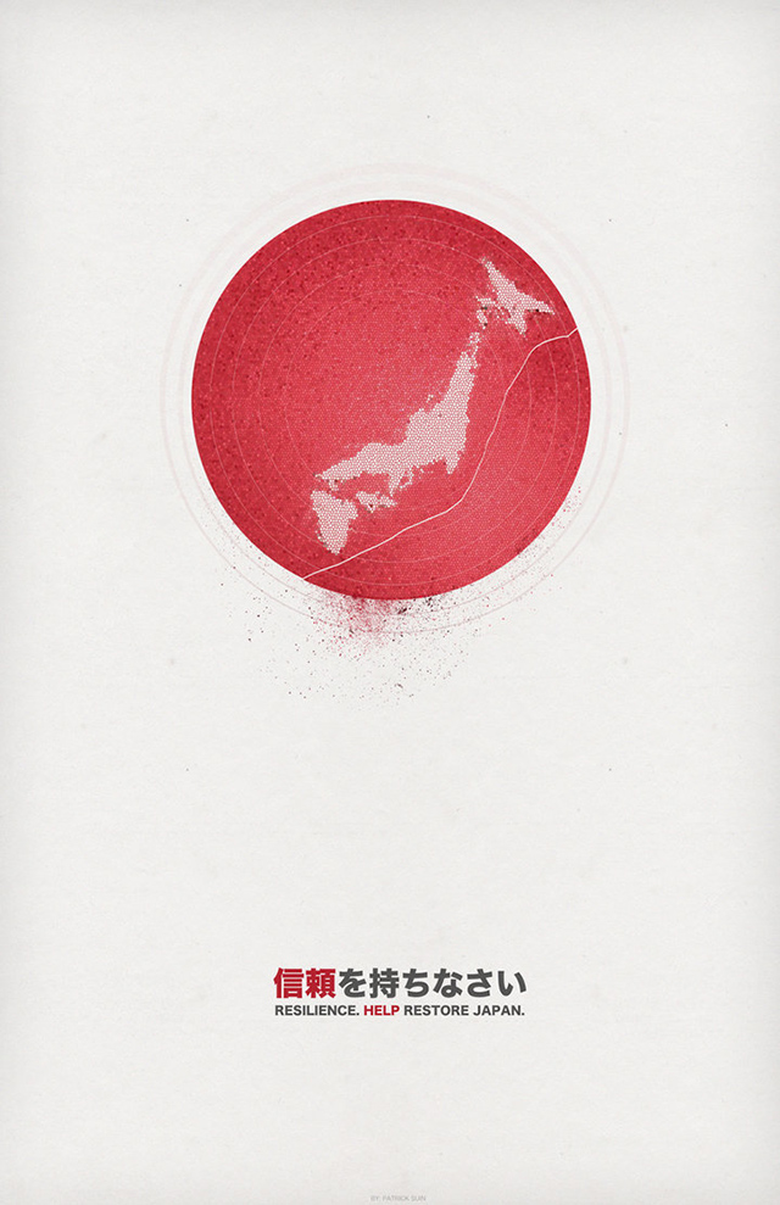 help-japan-02