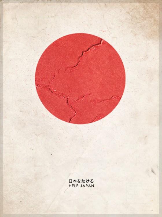 help-japan-05