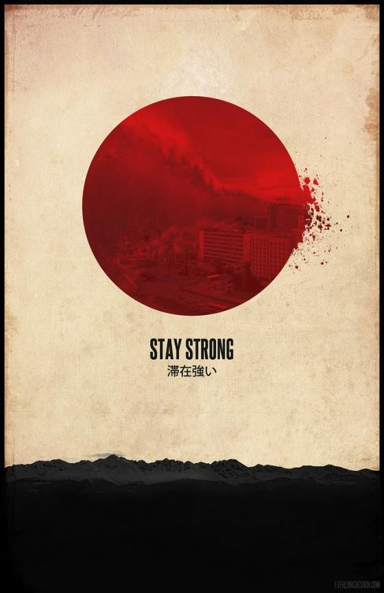 help-japan-06