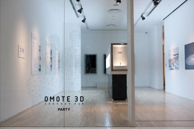 omote3d12